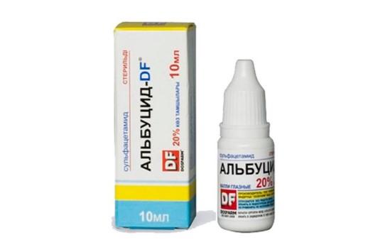 Альбуцид глазные капли