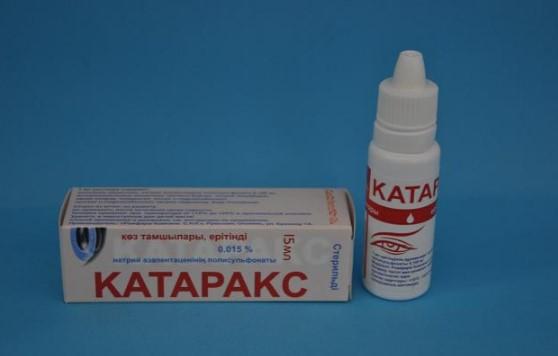 glaznyie-kapli-kataraks-forma-vyipuska