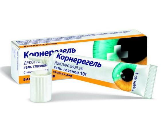Глазные капли Корнерегель выпускаются в виде геля по 5 и 10 г тюбик.