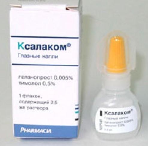 Ксалаком