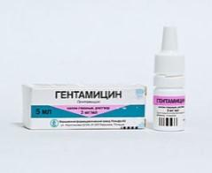 Глазные капли Гентамицин выпускаются во флаконах по 5 мл