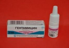 Глазные капли Гентамицин - это антибактериальное средство