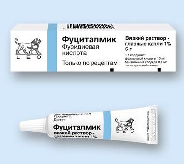 Глазные капли Фуциталмик - это эффективное антибактериальное средство