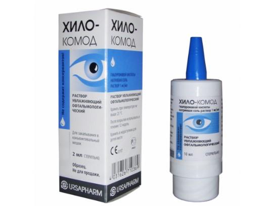 Глазные капли Хило-Комод - это офтальмологическое увлажняющие средство