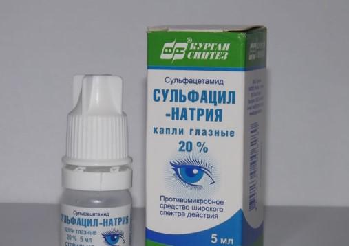Глазные капли Сульфацил натрия выпускаются во флаконах 5 и 15 мл