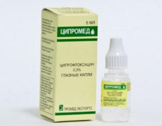 Глазные капли Ципромед - это антибактериальное средство