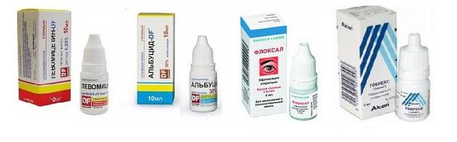 Лечение младенца от конъюнктивита