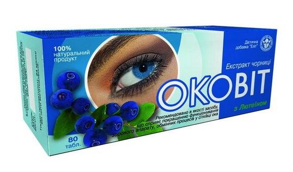Оковит капли для глаз