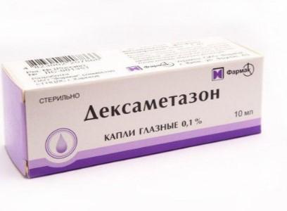 Глазные капли Дексаметазон - это противоаллергическое и противовоспалительное средство.