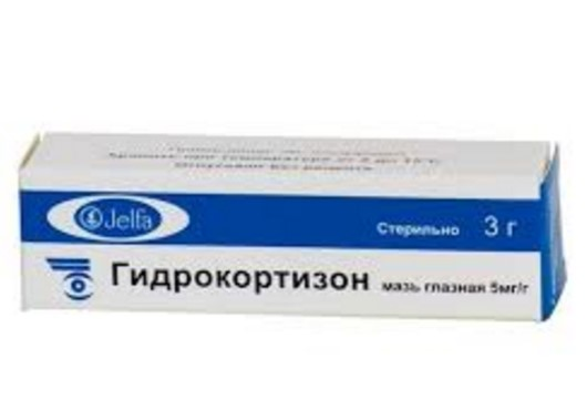 Мазь Гидрокортизон - это эффективное противовирусное и противоаллергическое средство