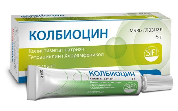 Мазь Колбиоцин - это эффективное антибактериальное средство.