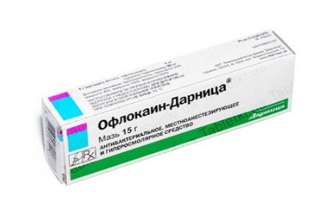 Мазь Офлоксацин - это эффективное противовирусное средство.
