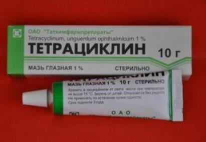 Тетрациклиновая мазь для детей выпускается во флаконах по 5,7, 10 и 15 г