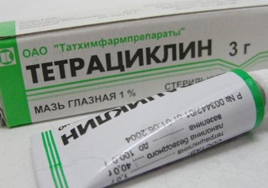 Мазь Тетрациклиновая - это антибиотик широкого спектра действия.