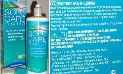Инструкция по использованию раствора для линз