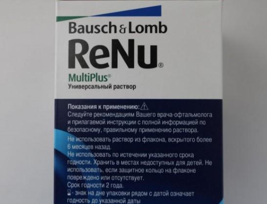 Инструкция раствора Renu Multiplus