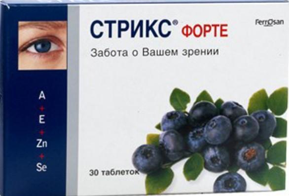 Стрикс Форте - это отличные витамины от усталости глаз.
