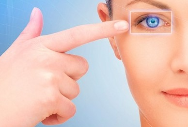 Японские витамины для глаз: можно ли исользовать