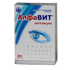 Алфавит Оптикум - это витамины для глаз