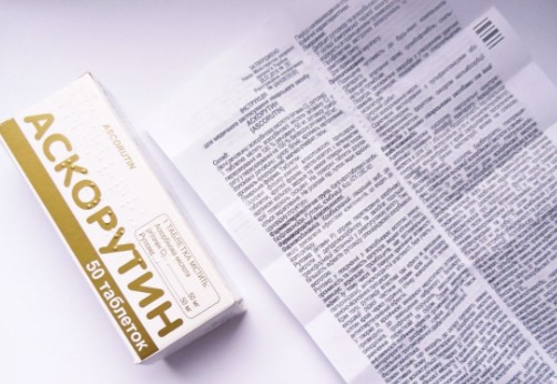 Производится препарат в виде таблеток