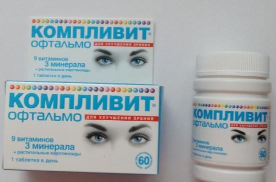 Компливит Офтальмо снимает глазную нагрузку