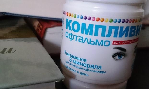 Производится препарат в виде таблеток, по 30, 60, 90, 120 таблеток