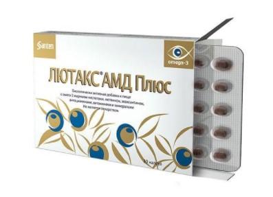 Производится витаминный комплекс в виде капсул