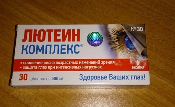 Выпускаются в виде таблеток