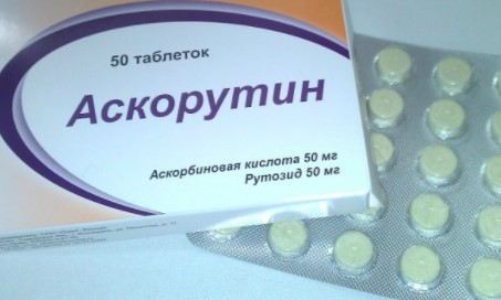 Производится Марбиофарм Аскорутин в виде таблеток
