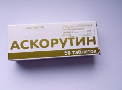 Глзные витамины Марбиофарм Аскорутин