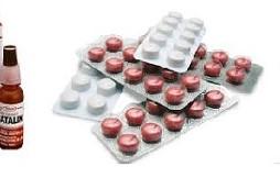 Изготавливается препарат в виде сиропа и таблеток.