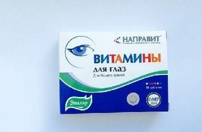 Выпускается Ниправит в виде таблеток