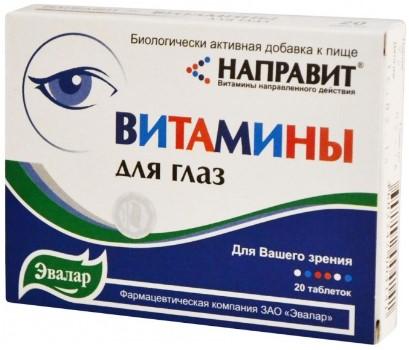 Ниправит - это биологические витамины для глаз