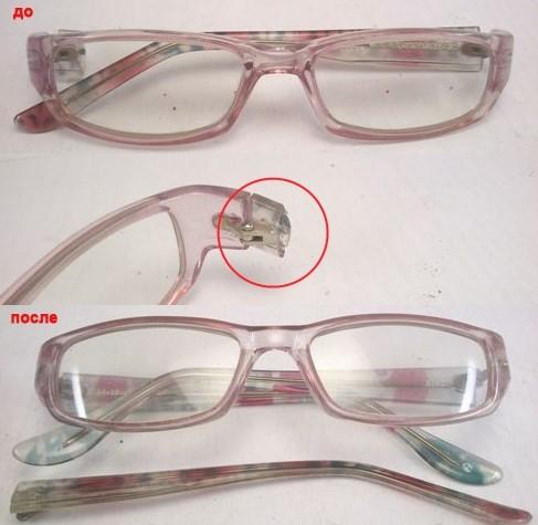 Разболтались шарниры в очках