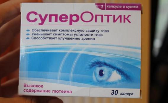 Выпускаются витамины в виде капсул