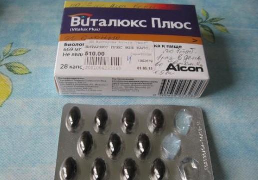 Производится препарат в виде таблеток. Таблетки находятся в упаковках, продаются блистеры по 6, 7, 28, 56, 84 штуки