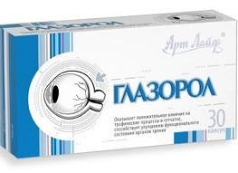 Витамины для глаз Глазорол