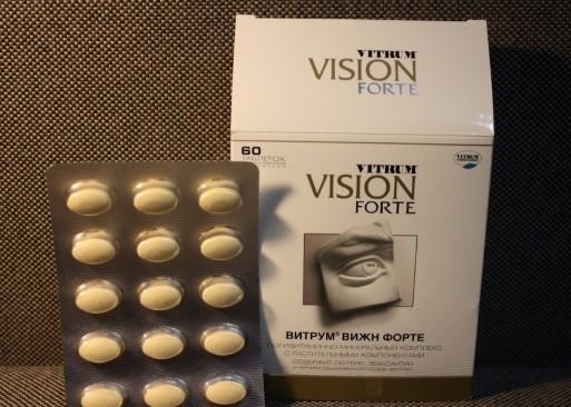 Производится препарат во флаконах с таблетками внутри