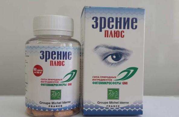 Витамины для глаз Зрение плюс создают защиту глаз