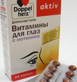 Какие витамины для глаз с лютеином использовать
