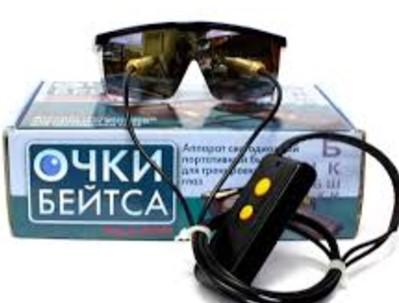 Очки Бейтса для восстановления зрения