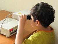 Аппарат для глаз Макдел
