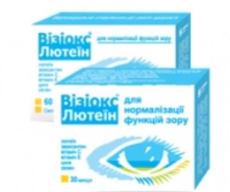 Комплекс витаминов Визиокс лютеин