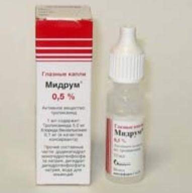 Капли Мидрум применяются во время лечения воспалительных процесов