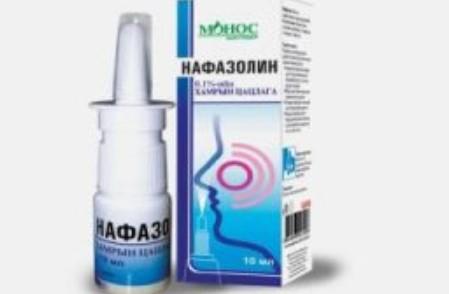 Капли от конъюнктивита Нафазолин