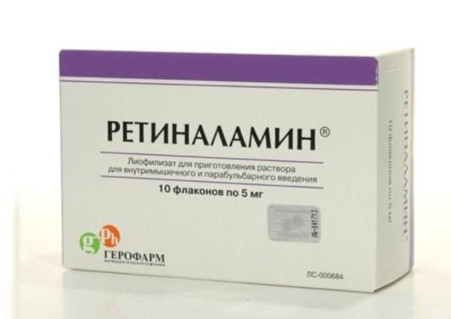 Капли Ретиналамин применятся при воспалительных процессах