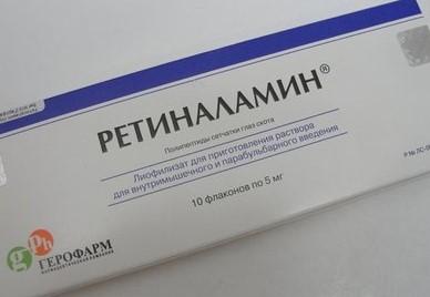 Капли Ретиналамин форма выпуска