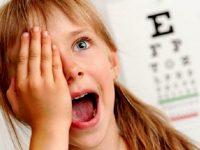 Упражнения при детском астигматизме