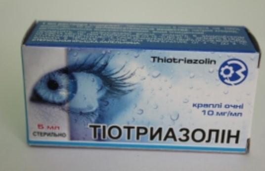 Капли от сухости глаз Тиотразолин