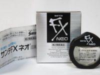Капли для глаз Sante Neo